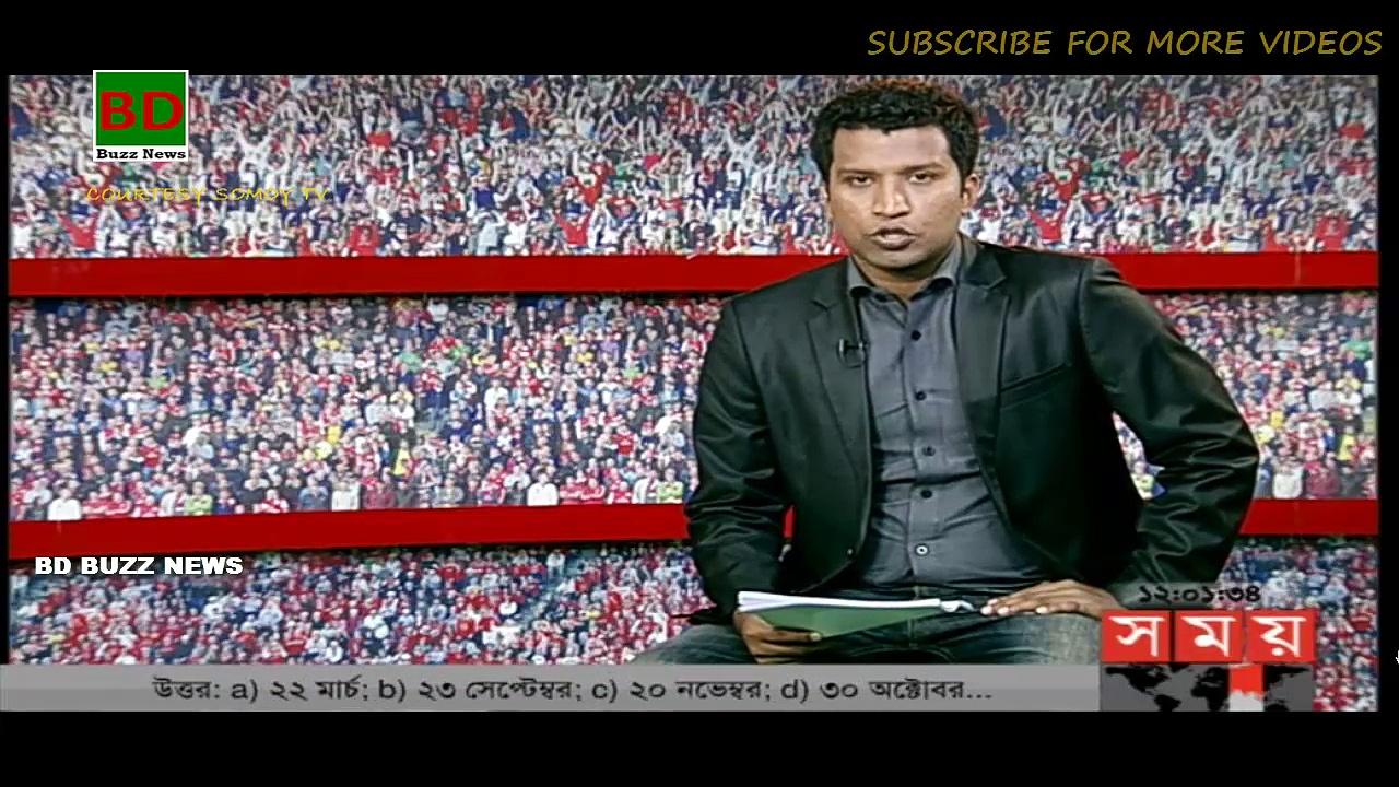 Sports News BD__AtoZ Collection