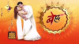Beyhadh - 5th May 2017 - Sony Tv Beyhadh Upcoming Serial News - Beyhadh Latest Updates