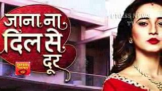 Jana Na Dil Se Door- 5th May 2017 - Latest Upcoming Twist