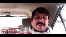 Bhojpuri Super Star & MP Manoj Tiwari Gives Best Wishes To Actor Singer Vinay Anand Upcomimg Album