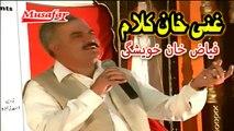 Fayaz Khan Khweshgi New Song - Wayel Kamtar waya Kho Pa