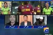 Shoaib Akhtar Is Praising Imran Khan And Rejecting Misbah ul Haq