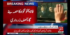 Justice Aijaz-ul-hassan remarks about politicians??Who is lying about panama case