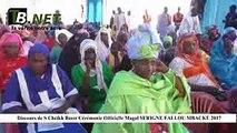 discours-de-s-cheikh-basse-ceremonie-officielle-magal-serigne-fallou-mbacke-2017