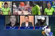 "Watch Shoaib Akhtar and Rashid Latif response on PCB chairman Shehyar Khan statement ""Misbah is better captain than Imran Khan"""