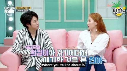 [ENG] Hyuna + Pentagon (Hui & E'Dawn) @ 170504 Lipstick Prince Season 2 Ep 6 [1/2]