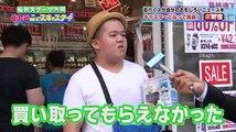 私的スクープ大賞 みんなニュースキャスター 千原ジュニア×陣内智則が大奮闘! 2016年10月14日 part 1/2