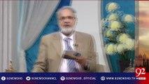 Nuskha: Waswason Se Nijat | Subh e Noor 06-05-2017 - 92NewsHDPlus
