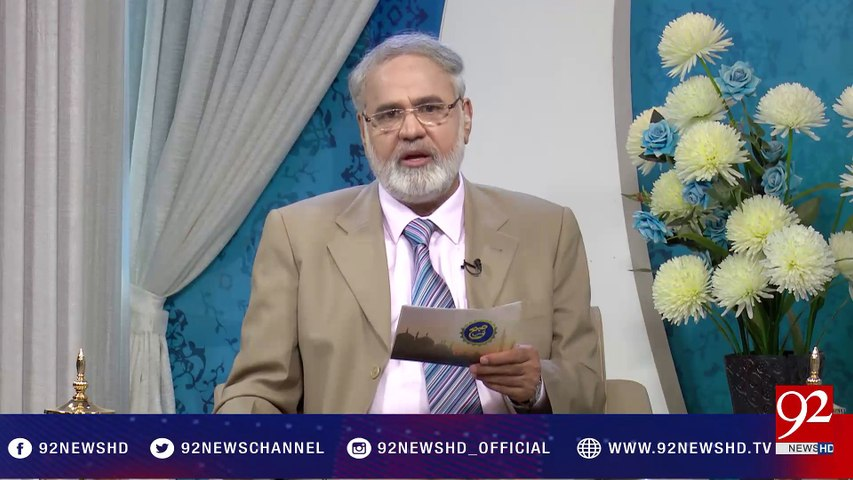 Quote Of The Day | Subh e Noor 06-05-2017 - 92NewsHDPlus