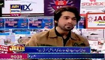 Jeeto Pakistan p2,Watch Tv Series new S-E 2016 - 1