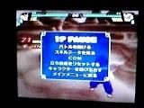 DBZ Tenkaichi 3 [Goku Gohan Piccolo & Vegeta]