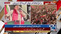 Pakistan Tehreek-e-Insaf Chairman Imran Khan Addresses To Jalsa In Nowshera