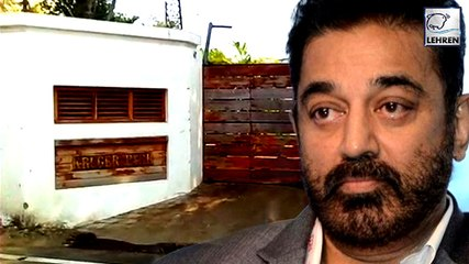 Kamal Haasans House Caught On FIRE
