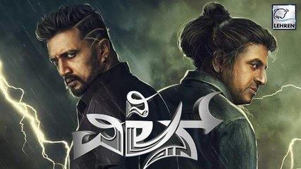 Kichcha Sudeepa's The Villain All The Posters