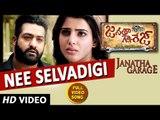 Janatha Garage Songs - Nee Selavadigi Full Video Song - Jr NTR - Samantha - Nithya Menen - DSP
