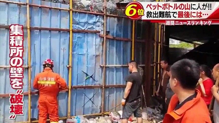 スーパーJチャンネル   2017年05月06日 170506 (14)