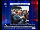 غرفة الأخبار | الرئيس السيسي يتفقد الموقف التنفيذي لمشروع مدينة الجلالة بمنطقة البحر الأحمر