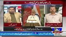 Current Affairs – 6th May 2017