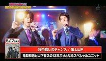 2017-05-07 CDTV「5月の新曲EXPRESS」:背中越しのチャンス