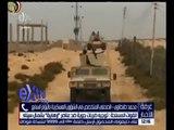 غرفة الأخبار | القوات المسلحة : توجيه ضربان جوية ضد عناصر إرهابية بشمال سيناء