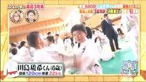 有吉ゼミSP 2時間SP 4月24日  PART1 part 2/2