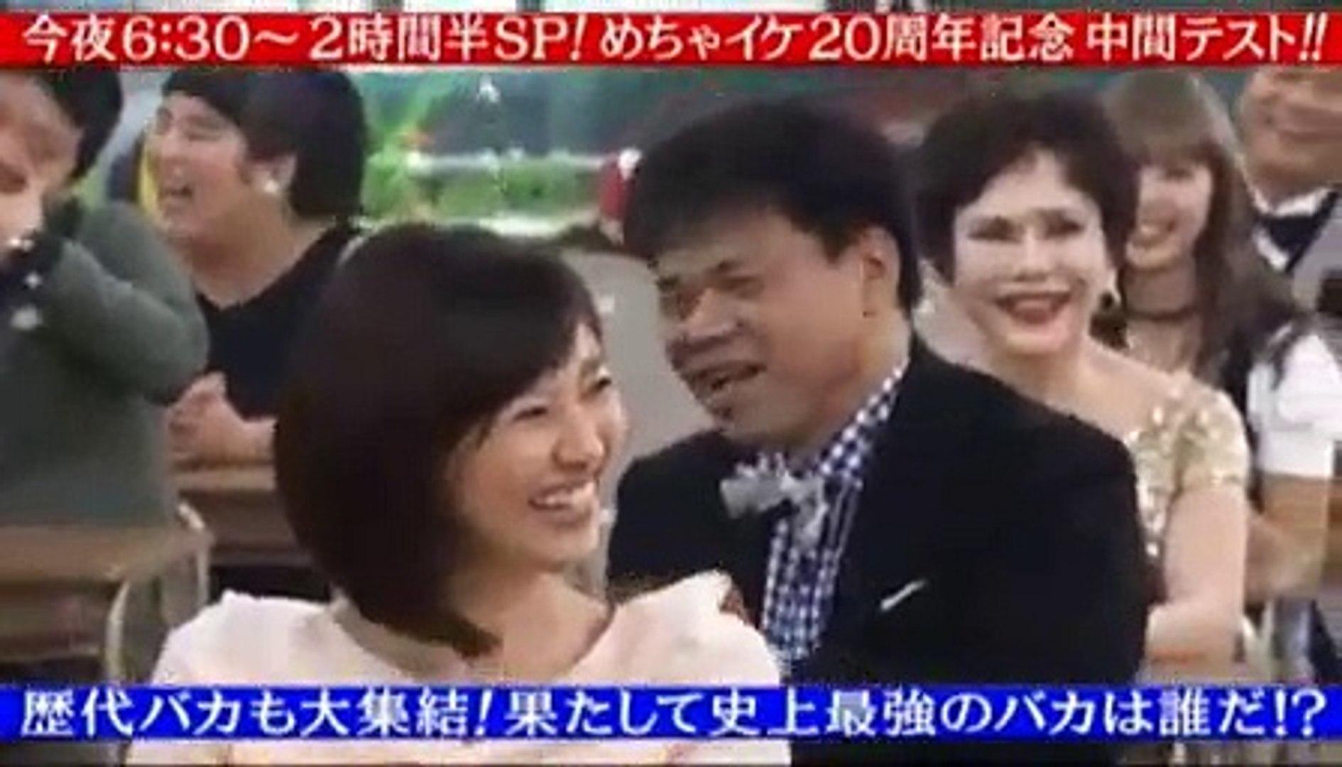 イケ テスト 動画 めちゃ