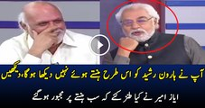 Ayaz Ameer Funny Response On Pakistan Politics Make Laugh All In Live Show