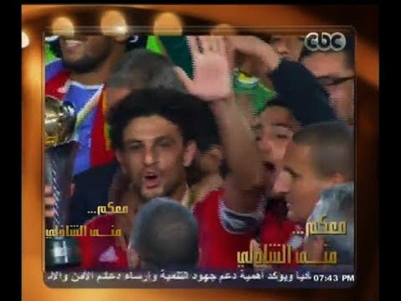 #معكم_منى_الشاذلي | جاريدو : حسام غالي لاعب محترف ومكافح ولكنه سريع الغضب