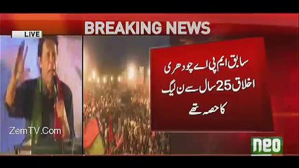 Another Victory For PTI Before Today Sialkot Jalsa