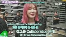 SBS MTV 2016 Dream Concert Behind Story (Opening stage - GFriend Yuju + FIESTAR Yezi) - ENG SUB HD, Online free tv,tv show watch hd 2017