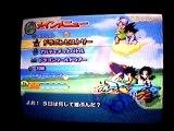DBZ Tenkaichi 3 [Trunks épée et combattant]