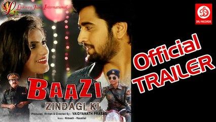 Baazi Zindagi ki || Official Trailer || Ankit Bhardwaj , Vaidyanath Prasad