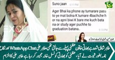 Indian citizen Uzma knows that Tahir was already married.Whats app Chat, Visa Form & Nikaah Nama Manzar e aam Per
