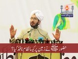 Only spirituality can ensure purification of Society [ Explained By: Sahibzada Sultan Ahmad Ali Sb ]