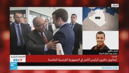 هل يمكن القول أن الجزائر سعيدة لفوز ماكرون؟