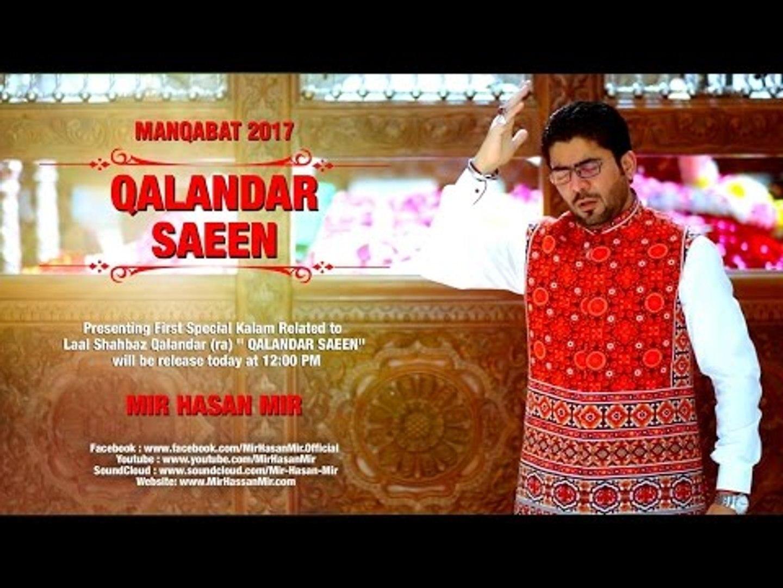 Mir Hasan Mir - Qalandar Saeen - New Manqabat 2017-18