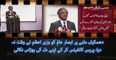 Chairman PEMRA got threats on closing a channel. PM not even gave him time to listen his concerns