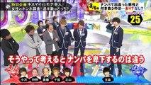 [HD]キスマイBusaiku!? (키스마이 BUSAIKU)  - 160815