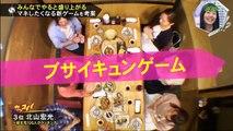 [HD] キスマイBusaiku?!  (키스마이 BUSAIKU?1) 161010