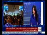 غرفة الأخبار   استمرار فعاليات أعمال منتدى فرص الأعمال السعودي المصري