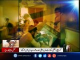 CM Sindh Visits Exam Centres, Bans Mobile Phones In Examination Centres