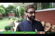 Mir Wize Umar Farooq Strongly Criticizing About Ban on Pakistani Media In Indian Occupied Kashmir