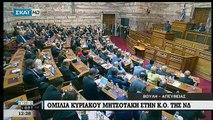 Η ομιλία του Κυριάκου Μητσοτάκη στην Κοινοβουλευτική Ομάδα της Νέας Δημοκρατίας