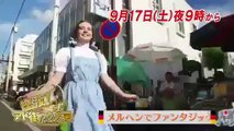 水曜ミステリー9「検事 沢木正夫4 自首」 20160914 P2