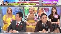 世界の日本人妻は見た - 151208 - ハワイ&タイ ワケあり妻 #1/3 [HQ 同じ日にショーの添付その他のリンク]