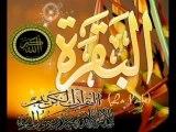 1/6 Baqara islam Quran arabic english bible god moses juifs