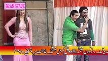 Zafri Khan Or Iftikhar Thakur Ki Saima Khan Say Kamal Ki Comedy Stage Drama 2017