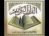 Waqia islam Quran arabic english bible god moses juifs