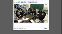 また体罰 姫路の男性中学教諭に停職1か月 2016/12/27