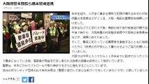 大阪府警本部長ら歳末警戒巡視 2016年12月22日